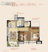 和达�Z城1室2厅1卫0平方米户型图