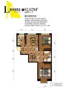 巴塞罗那2室2厅1卫82平方米户型图