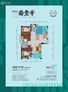 星语林・南壹号4室2厅2卫119平方米户型图