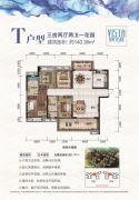 珠江・愉景南苑3室2厅2卫140平方米户型图