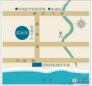滨海湾交通图