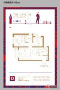 巨富九�Z湾2室2厅1卫67平方米户型图