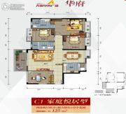天悦中央广场4室2厅2卫125平方米户型图