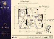 恒大龙江翡翠4室2厅2卫124平方米户型图