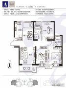 烟台莱山宝龙广场3室2厅2卫122平方米户型图