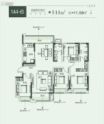 建业春天里4室2厅2卫0平方米户型图