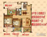 冠达紫御豪庭2室2厅1卫79平方米户型图