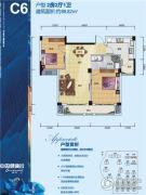武汉中国健康谷2室2厅1卫88平方米户型图