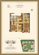 名城・珑域3室2厅2卫96平方米户型图