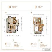 鲁能山海天3室2厅3卫201平方米户型图