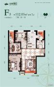天宇・金地富山3室2厅1卫112平方米户型图
