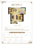 瑞南紫郡2室2厅1卫82平方米户型图