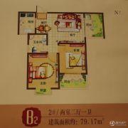 基正盛世新天2室2厅1卫79平方米户型图