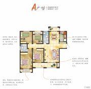 建业・菊香里4室2厅2卫166平方米户型图