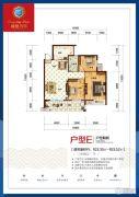 洞庭名邸3室2厅1卫0平方米户型图