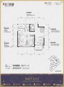 文一名门南郡2室2厅1卫93平方米户型图