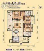 开平・东汇城3室2厅2卫111--113平方米户型图