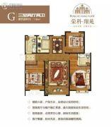 荣科・翔苑3室2厅2卫118平方米户型图