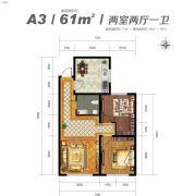 墅公馆2室2厅1卫0平方米户型图