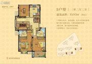 茂新四季丽景3室2厅2卫102平方米户型图