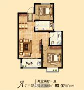 兴业・大连花园2室2厅1卫80平方米户型图