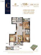 恒大・城市天地3室2厅2卫138平方米户型图