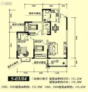 康桥美郡3室2厅2卫110--111平方米户型图