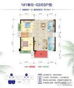 海口万达广场2室2厅1卫87平方米户型图