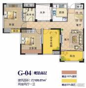鹏欣领誉 高层2室2厅1卫105平方米户型图