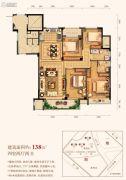 三水润园一期4室2厅2卫138平方米户型图