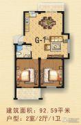 丹丘苑2室2厅1卫92平方米户型图