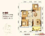 悦秀名城3室2厅1卫97平方米户型图