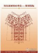 隆润国际0室0厅0卫0平方米户型图