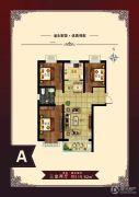 北港蓝湾3室2厅1卫115平方米户型图
