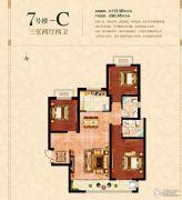 国瑞瑞城3室2厅2卫112平方米户型图