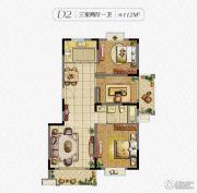秀逸苏杭3室2厅1卫112平方米户型图