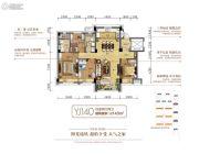 碧桂园银河城4室2厅2卫143平方米户型图