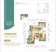银滩万泉城2区3室2厅2卫132平方米户型图