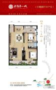 中信国安・北海第一城2室2厅1卫108平方米户型图