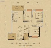 鸿润・叠韵3室0厅0卫132平方米户型图