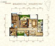 东江首府2室2厅2卫128平方米户型图