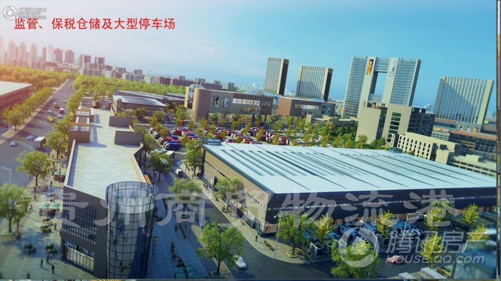 贵州商贸物流港市场内效果图4