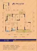 中建亮月湖4室2厅2卫142平方米户型图