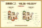 国博新城3室2厅2卫118--119平方米户型图