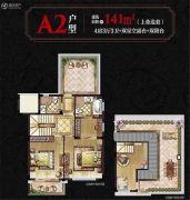 中梁首府4室3厅3卫141平方米户型图