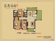 蓝惠首府3室2厅2卫140平方米户型图