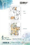 香樟林3室2厅1卫88平方米户型图
