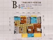 天立学府华庭3室2厅2卫108--133平方米户型图