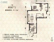 金地花园2室2厅1卫97平方米户型图
