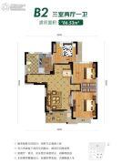 MOMA焕城3室2厅1卫86平方米户型图